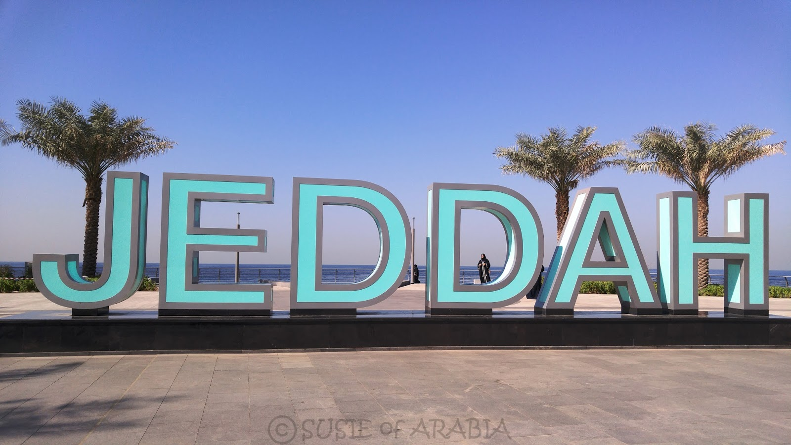 Susie Of Arabia The New Jeddah Waterfront Project