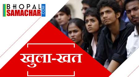 30 हजार में से मात्र 6750 ही योग्य शिक्षक भर्ती होंगे, कैसे बनेगा भारत का भविष्य | khula khat @ samvida shikshak bharti