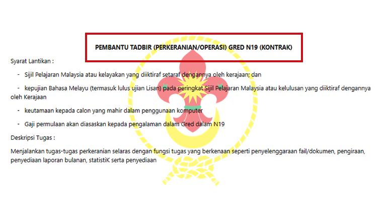 Jawatan Kosong Pembantu Tadbir (Perkeranian/Operasi) Gred N19