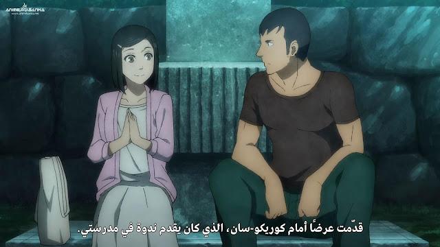 Nami yo Kiitekure مترجم أون لاين عربي تحميل و مشاهدة مباشرة