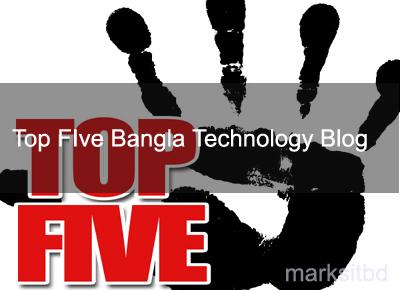 Top Five Technology Blogs Of Bangladesh