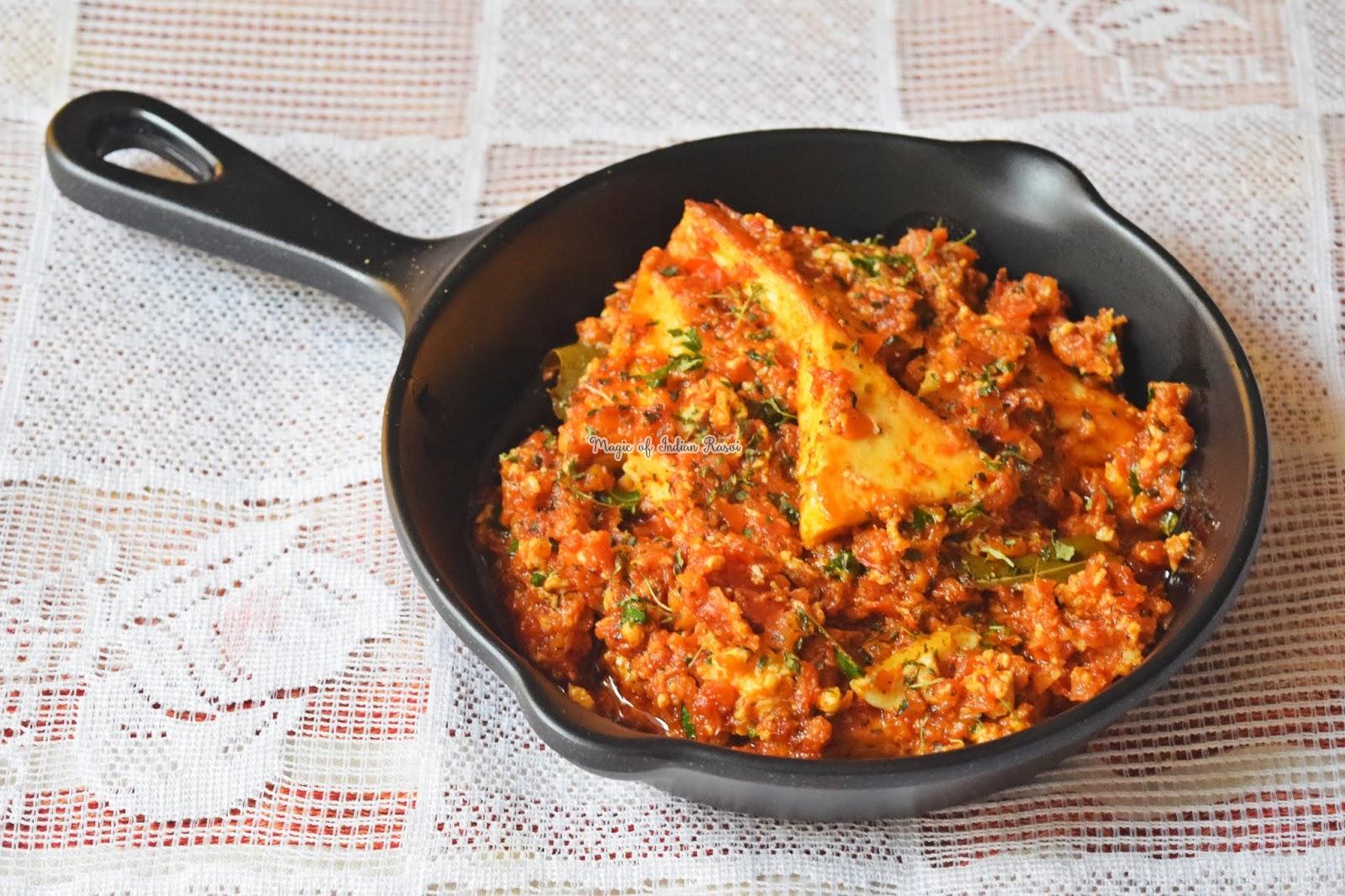 Restuarant Style Paneer Kadai Sabji  Recipe - होटल जैसी पनीर कड़ाई सब्ज़ी - Priya R - Magic of Indian Rasoi