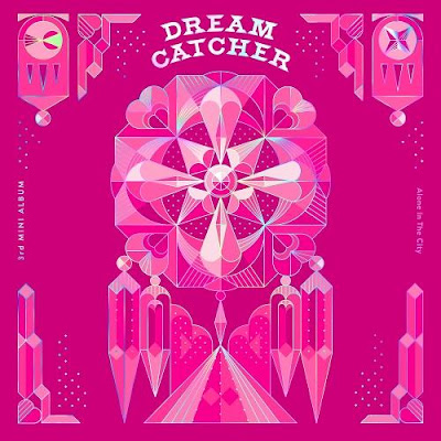 Lirik Lagu Dreamcatcher - Trap [Romanization, Hangul, English, Terjemahan]