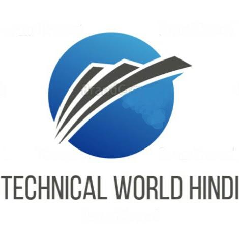 technical world hindi