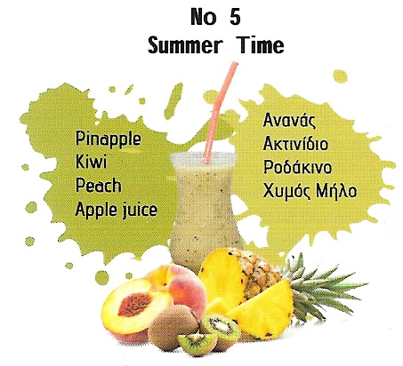 No 5 - Summer Time