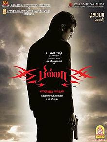 Poster Of Billa In Hindi Dubbed 300MB Compressed Small Size Pc Movie Free Download Only At worldfree4u.com