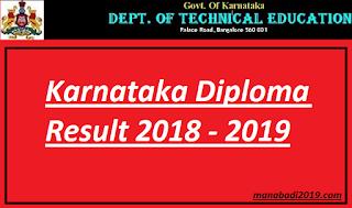 DTE Karnataka Diploma Result Nov Dec 2018-19