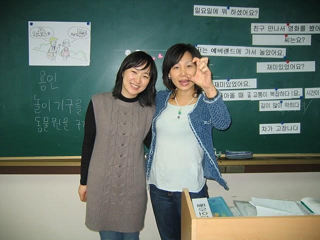At Sogang University