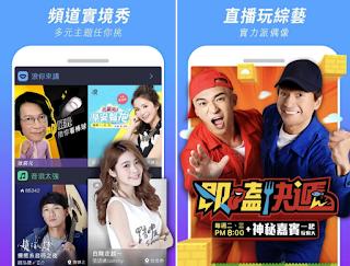 浪Live直播 App