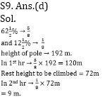 RRB NTPC Mathematics Quiz : 4th September_130.1