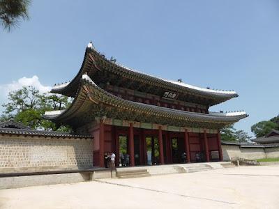 Entrada al Palacio de Changdeokgung