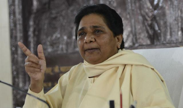 बहुजन समाज पार्टी से आरके चौधरी ने  दिया इस्तीफा