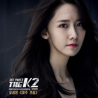 DOWNLOAD MP3 [Single] U Sung Eun – THE K2 OST Part. 2