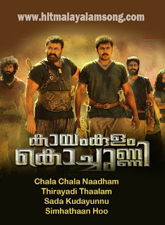 Kayamkulam Kochunni Malayalam Movie