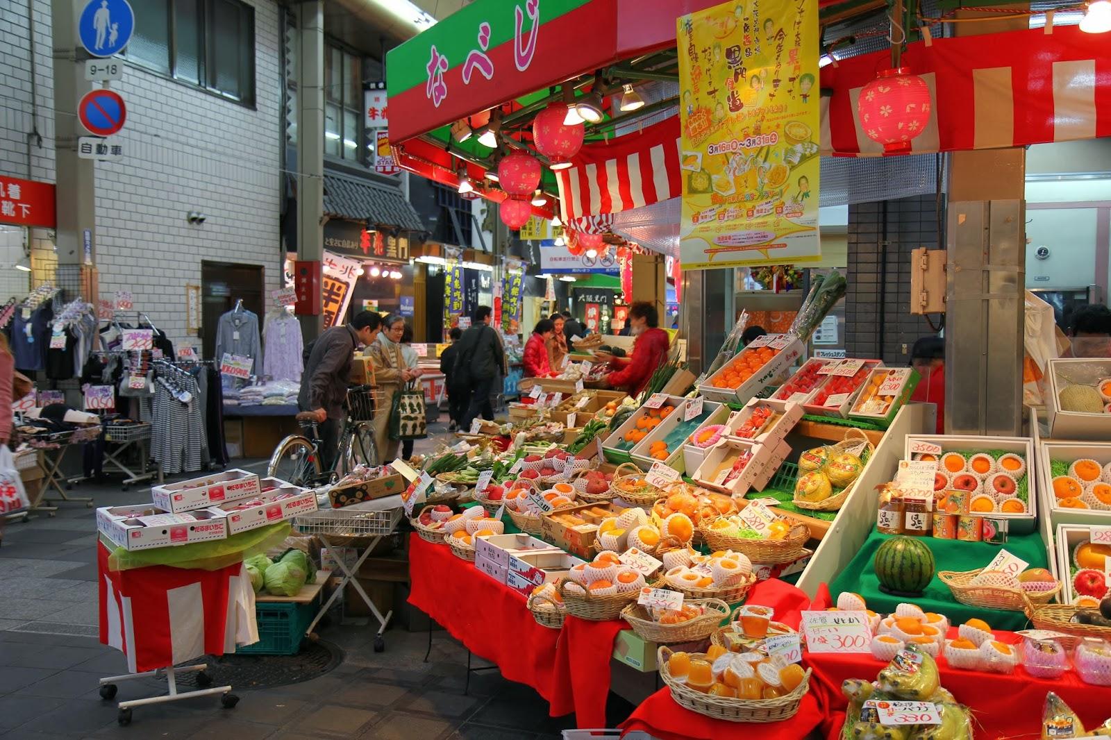 Where is FatBoy ?: Osaka - Kuromon Ichiba Market ...