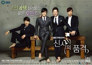 Download Download Drama Korea A Gentleman's Dignity Episode 1-20 [Batch]