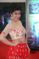 Mahima in beautiful Red Ghagra beigh transparent choli ~  Exclusive 060.JPG
