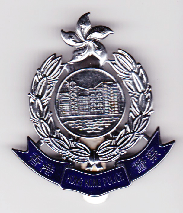 S Security Services