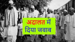 godse and gandhi ji