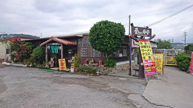 愛ちゃん食堂の写真