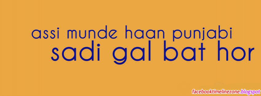 Facebook Timeline Zone: Saadi Gal Baat Hor Punjabi Quotes Facebook