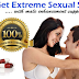 Maximizer Plus Penile Formula - Best Formula For A Satisfactory Pleasure