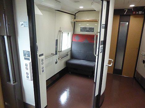 北陸新幹線 E7系多目的室を利用体験記