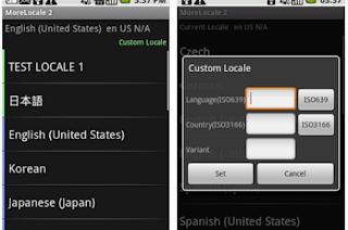 Menambah Bahasa Indonesia Di Hp Android