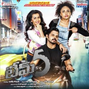 Team 5 songs free download, Team 5 2017 Movie Songs, Team 5 Mp3 Songs, Sreesanth, Nikki Galrani, Gopi Sunder . Team 5 Songs, Team 5 Telugu Songs Team 5 Songs
