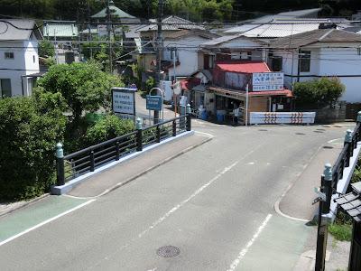 鎌倉十橋:夷堂橋