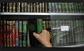 Kitab Tafsir Yang Saling Berkait Dalam Tema, Referensi, Rangkuman Dan Penulisannya