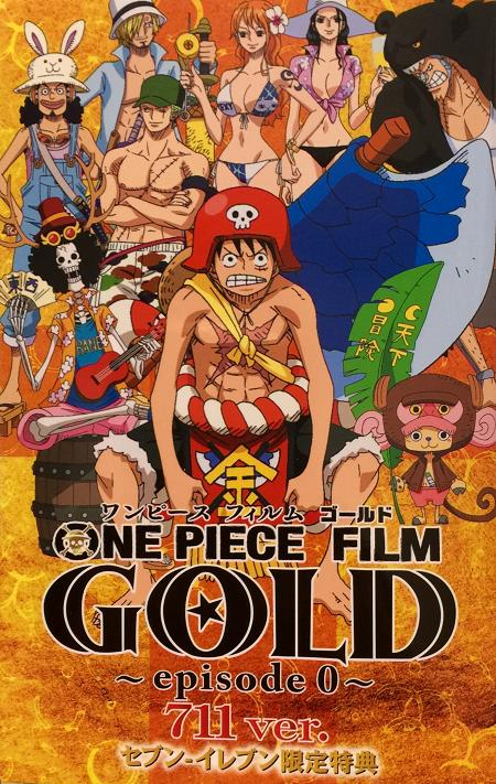 Movie One Piece Film : Gold (2016)