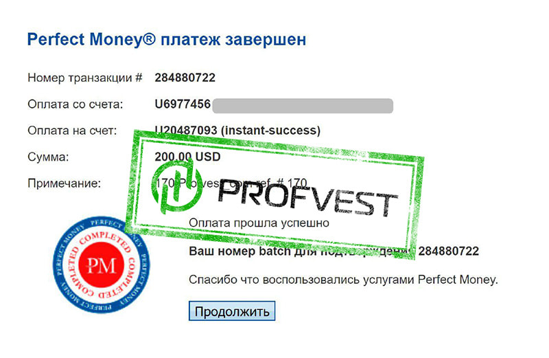 Депозит в InstantSuccess