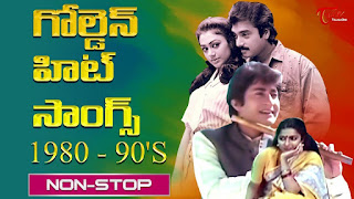 telugu songs download