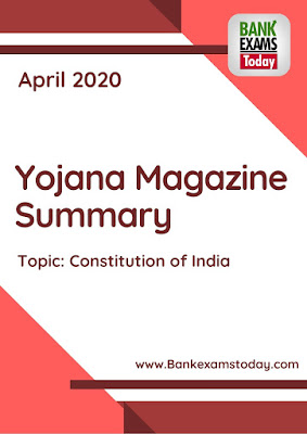 Yojana Magazine Summary: April 2020