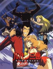 Anime Movie Lupin III: Ai no Da Capo - Fujiko's Unlucky Days Subtitel Indonesia