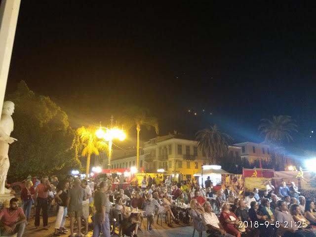Με επιτυχία η κεντρική εκδήλωση του Φεστιβάλ 100 χρόνια ΚΚΕ - 50 χρόνια ΚΝΕ στο Ναύπλιο