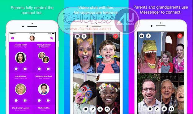 فيسبوك تطلق تطبيق جديد لحماية ومراقبة الأطفال.. كل ما تود معرفته عن تطبيق Messenger Kids للأطفال! Messenger-Kids-iTunes
