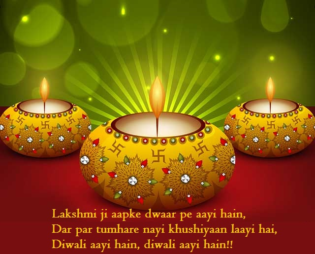 Best diwali wishes greetings messages sms hindi english 2018 diwali greeting messages in marathi diwali wishes in hindi sms 140 m4hsunfo