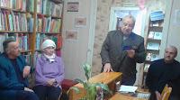 библиотека, Мозырь