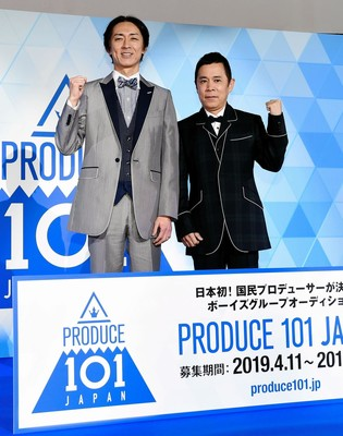 Produce 101' To Get Japanese Version + IZ*ONE Gives Support