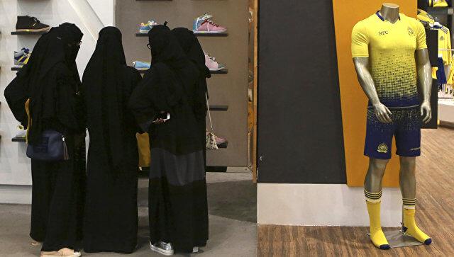 المملكة العربية السعودية سمحت المرأة للعمل ككاتب موثق