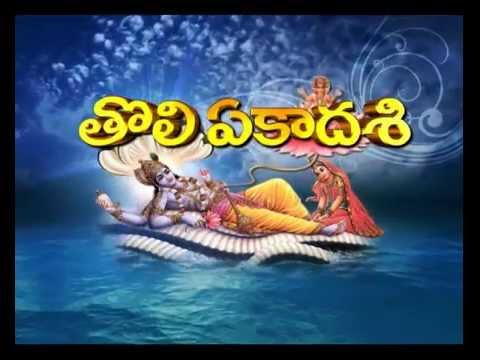 Aashadam Tholi Ekadashi Special Story || TNILIVE Devotional