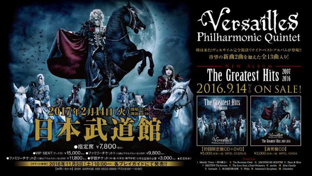 Versailles The Greatest Hits album