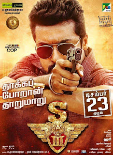 S3_OFFICIAL-HD_AD_POSTERS