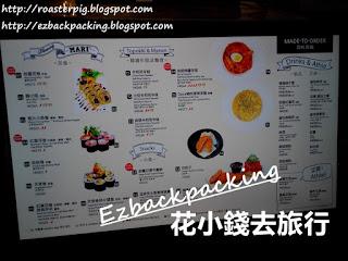 School Food 香港機場