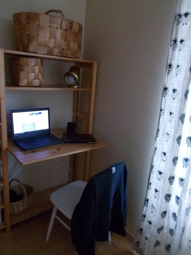 Minimalistinen koti
