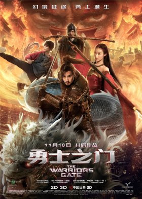 Download Film The Warriors Gate (2016) HD Subtitle Indonesia