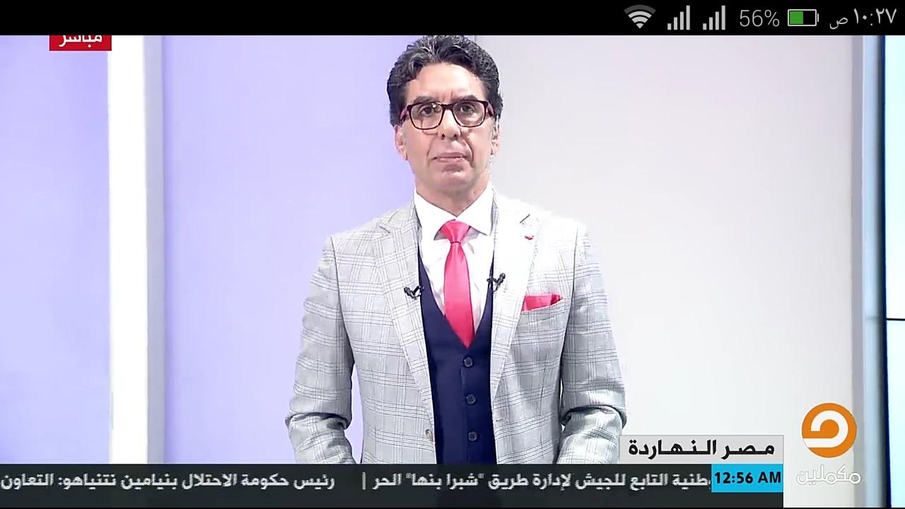 محمد ناصر قناة مكملين