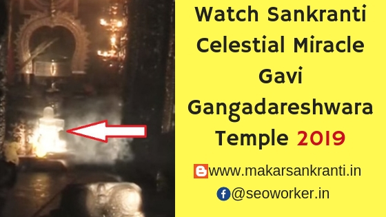 Gavi Gangadhareshwara Temple Near Bangalore, gavi gangadhareshwara temple tunnel,gavi gangadhareshwara temple opening timings,gavi gangadhareshwara temple route map,how to reach gavi gangadhareshwara temple from majestic,gavi gangadhareshwara temple to bull temple,gangadhareshwara temple near bangalore,gavi gangadhareshwara temple shivaganga,gavi gangadhareshwara temple tripadvisor